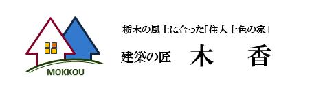 株式会社木香
